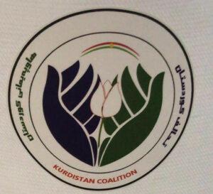 MHP mayor orders burning of 'Kurdistan' election campaign hats 20